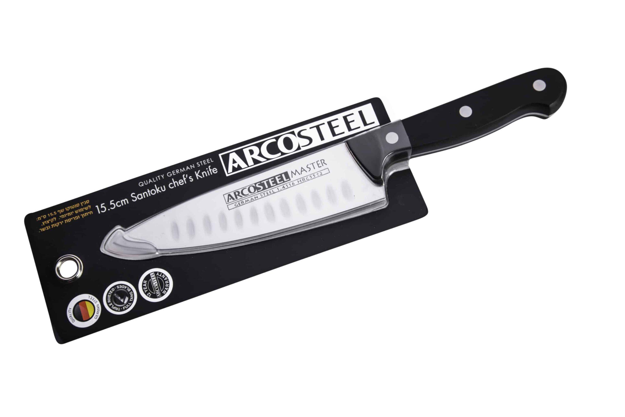 סכינים